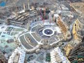 """""""توسعة الملك عبدالله"""" الأكبر في تاريخ  المسجد الحر  ام .. تعرّف على تفاصيلها"""