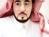 وزير العمل: البوابة الوطنية تسرع وتيرة توظيف السعوديين وتمنح خدمات متكاملة