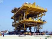 أرامكو السعودية تدشن أكبر منصة لأعمالها البحرية تم تصنيعها محلياً