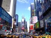 بالصورة.. المتظاهرون بشوارع نيويورك ينددون بالعنصرية بلافتة إسلامية !