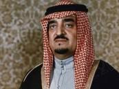"""بالفيديو.. الملك فهد متحدثًا عن الكويت: """"يا نعيش سوا يا ننتهي سوا"""""""