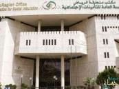 """""""التأمينات الاجتماعية"""" تؤيد رفع الحد الأدنى لرواتب السعوديين المسجلين الى 5 آلاف ريال"""