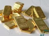 تراجع أسعار الذهب لأدنى مستوى منذ 5 أشهر