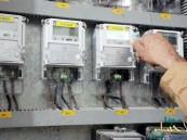 """""""الكهرباء"""" توضح حقيقة ربط رسوم النفايات بالفواتير"""