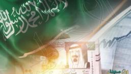 لن تصدق.. هذا ما يمكن أن تفعله الـ100 مليار دولار المنهوبة للسعوديين