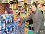 الإحصاء: أسعار السلع الغذائية والإنشائية شهدت انخفاضاً ملحوظاً.. وهذه أسعار بعض المنتجات