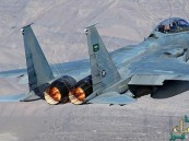 طيران التحالف يدك مواقع الميليشيات قرب صنعاء