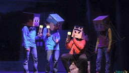 """الإعلان عن موعد عرض """"قرية السعادة"""" على مسرح المريخي بفنون #الأحساء"""