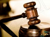 السجن 24 عاماً لمي الطلق وأمينة الراشد لمحاولتهما الانتماء للقاعدة