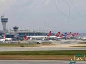 بالفيديو… هبوط طائرة #قطرية في مطار أتاتورك إثر اشتعال أحد محركاتها !