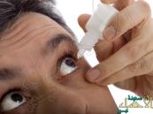ما علاقة مرض جفاف العين ببطء القراءة؟