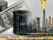 ارتفاع النفط جراء توقعات دعم المنتجين للسوق