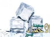 أمريكيون يخترعون جليدا غير قابل للذوبان