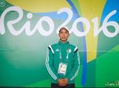 """""""عطا الله العنزي"""" يفتتح مشاركة المملكة في أولمبياد ريو 2016"""