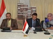 لجنة يمنية توثق أكثر من 9 آلاف حالة انتهاك لحقوق الإنسان في اليمن