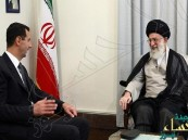 بعد رهن عقارات الدولة لسداد ديونه .. الأسد يمنح إيران رخصة شركة اتصالات خلوية