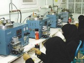 """""""مدن"""": أكثر من 400 عقد لمشاريع صناعية واستثمارية بمناطق السعودية"""