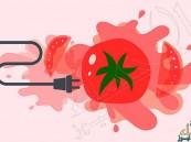 هل يمكننا أن ننتج الكهرباء من الطماطم مستقبلاً ؟!