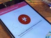 الكشف عن ثغرات في أجهزة أندرويد تهدد 900 مليون هاتف لعدد من الماركات