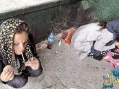 إيران: 8 وفيات يومياً بسبب المخدرات .. 65% من المتعاطين مرضى بالإيدز