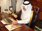 """بالصور… الأمير سعود بن نايف يدشن مهرجان تمور #الأحساء """"الكترونياً"""""""