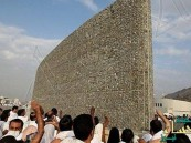 تنظيم جديد يحظر خروج الحجاج من مخيماتهم لرمي الجمرات لمدة 4 ساعات