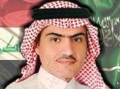 النفوذ الإيراني في العراق يؤزم علاقاته مع المملكة ويبعده عن محيطه العربي