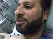 """بالصور.. """"البصري"""" أحد منسوبي الصحة في #الأحساء يناشد """"الربيعة"""" إنقاذ حياته !"""
