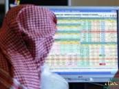 سوق الأسهم السعودية يسجل مكاسب بـ 62 نقطة