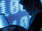 """""""الداخلية"""" عن إحصائية لأكثر 5 جهات حكومية تعرضت لهجمات الكترونية خارجية"""