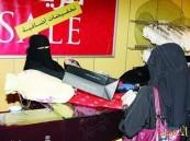 79 مخالفة لقرار تأنيث المحلات النسائية بالشرقية