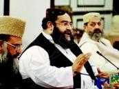 مؤتمر في باكستان يثمن جهود المملكة في خدمة الحجاج والمعتمرين والعناية بالحرمين الشريفين