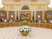 """""""الوزراء"""" يوافق على تأسيس صندوق قابض باسم """"صندوق الصناديق"""" .. وهذه تفاصيله"""