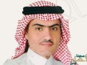 جدل في العراق بسبب تغريدة السفير السعودي !