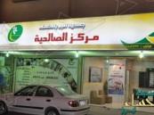 """""""اغتنم  الأجر"""" مع مشروع الأضاحي1437هـ ببر صالحية الأحساء"""