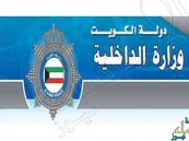 """الكويت تدشن التأشيرة الإلكترونية السياحية لـ 52 دولة والمقيمين بدول """"التعاون"""""""