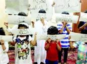 66 طفلاً وطفلة سعوديون قدمتهم أمهاتهن قرباناً للتنظيمات الإرهابية