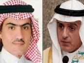 إيران اغتالت 5 دبلوماسيين سعوديين.. ومحاولاتها الإرهابية لا تزال مستمرة