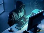 اخترق مواقع دولية.. برنامج تجسس متطور يعمل في الخفاء منذ 5 أعوام !