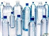 ارتفاع أسعار مياه الشرب المعبأة في المملكة