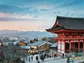 اليابان تفتتح أول فندق للسياح المسلمين