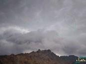 طقس الخميس.. سماء غائمة على معظم مناطق المملكة