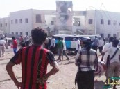 اليمن .. مقتل 18 وإصابة 30 من طالبي التجنيد في انفجار بعدن