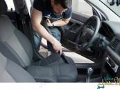رائحة عفن بالسيارة بعد العطلات؟ افحص فلتر حبوب اللقاح!