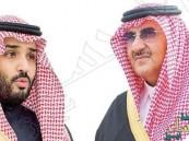 نائب الملك يبحث تعزيز العلاقات والتنسيق الأمني مع بريطانيا