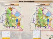 في #الأحساء مدينة الأصفر السكنية تحتوي على 50 الف وحدة سكنية لـ 150 الف نسمة