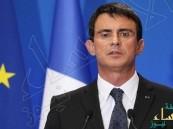 رئيس الوزراء الفرنسي يؤكد الحاجة لإقامة ميثاق مع الإسلام في البلاد
