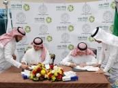 رابطة دوري المحترفين تبرم اتفاقية تعاون مع #جامعة_الملك_فيصل