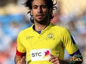 قائد #النصر يعود للتدريبات بعد الاستبعاد