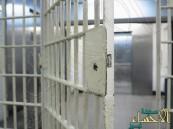 """إطلاق سراح 224 متهماً بـ""""الإرهاب"""" بينهم 4 أمريكيين"""